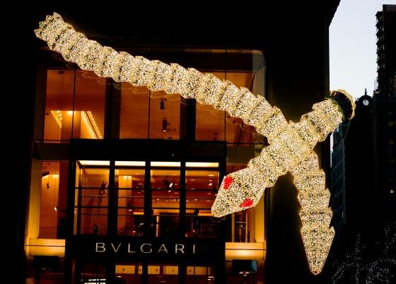 the Bulgari snake draped around the building