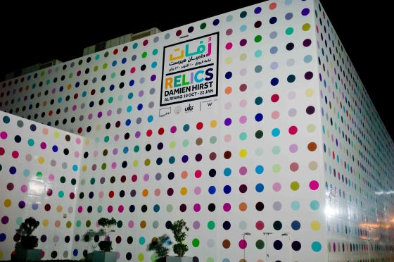 The Al Riwaq museum was plastered with Damien Hirst pola dots for the Relics exhibition