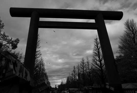 Yasukuni shrine at daybreak