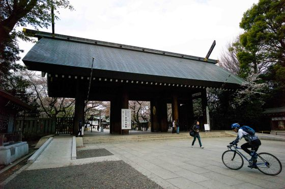 entrance to Yasukuni