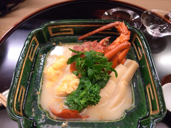 lobster from Kikunoi