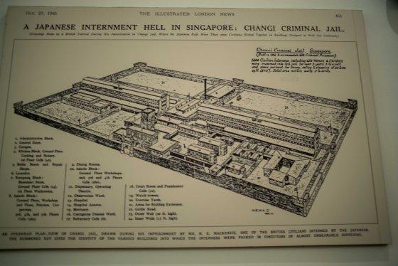 map of changi prison