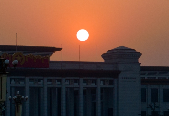 sunrise over tiananmen