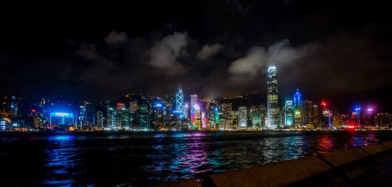 view of HK from the Intercontinental Hotel