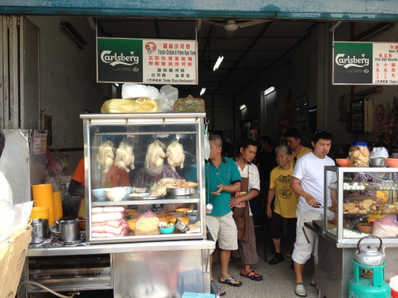 the Ipoh Hor Fun stall