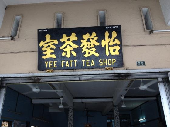 Yee Fatt Tea Shop...opposite MGS school