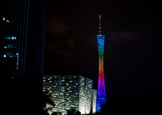 As is the Canton Tower