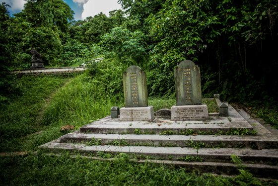 As we descended the hill, we saw the graves of Ong Sam Leong's two sons, here the younger son's tomb with the father's tomb in the background