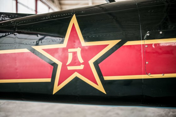 the insignia on the fuselage showed 8-1 to commemorate the August 1 incident in China
