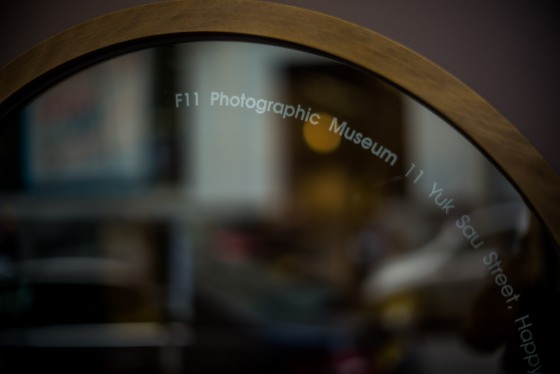 the F11 photographic museum in Happy Valley, HK