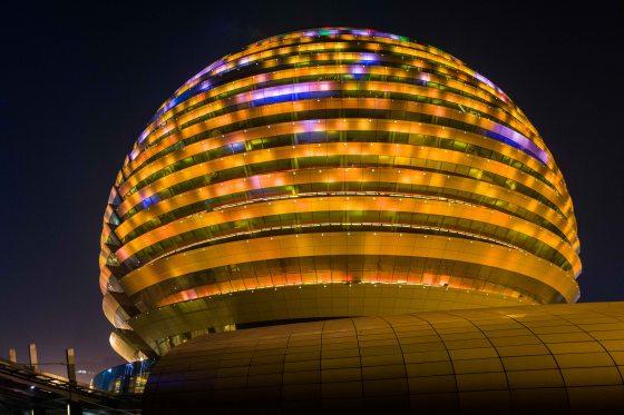 The Hangzhou Intercontinental...